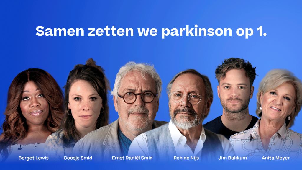 Samen zetten we Parkinson op 1 campagne foto met Berget Lewis, Coosje Smid, Ernst Daniel Smid, Rob de Nijs, Jim Bakkum en Anita Meyer